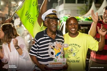 Paulo Vagalume homenageado no carnaval.