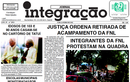 integracao-capa-31-jan-2015