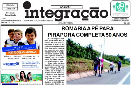 capa-integracao-14-mar-2015