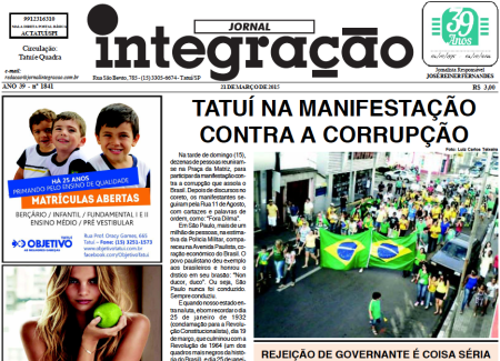 Integracao-21-mar-2015