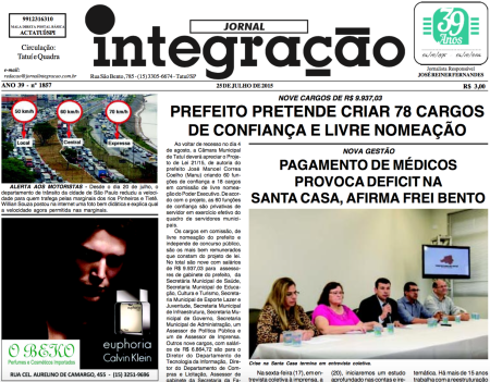 Capa-Integracao-25-julho-2015