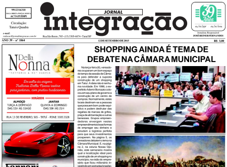 capa-integracao-12-set-2015