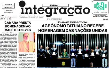 Capa-Integraca-17-out-2015